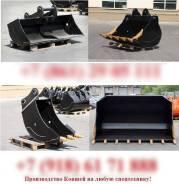 Ковши для экскаваторов, экскаваторов-погрузчиков