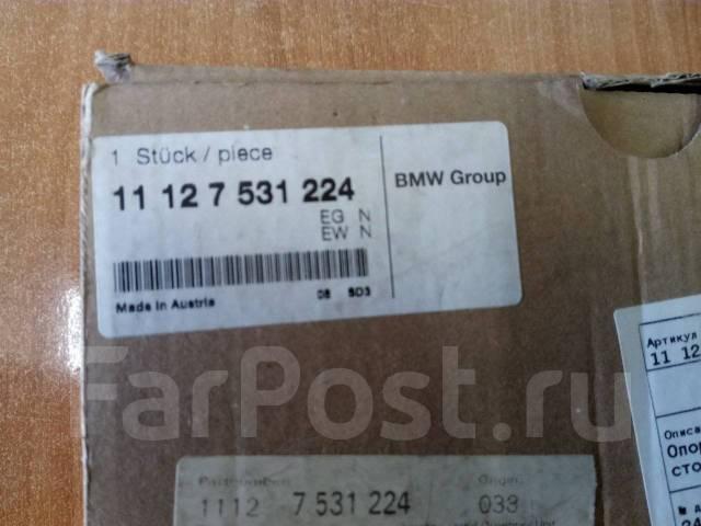 Жесткость бампера. BMW: X1, 1-Series, 2-Series, 3-Series Gran Turismo, 5-Series Gran Turismo, X6, X3, Z4, X5, X4, 6-Series, 5-Series, 3-Series, 4-Seri...