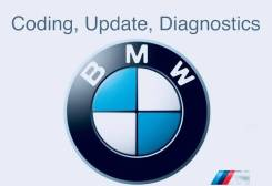 Кодирование. Прошивка. Активации. Обновление. BMW. Mini