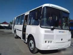 ПАЗ 423405. Продается ПАЗ 4234-05 (класс 2) дв. Cummins/ZF, с ремнями безопасности