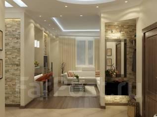Перепланировка и Дизайн жилых помещений. Отделка под ключ.