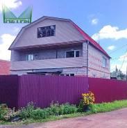 Продаётся двухэтажный кирпичный дом в прекрасном тихом месте у моря. Улица Рокоссовского 5а, р-н Трудовое, площадь дома 244кв.м., водопровод, скважи...