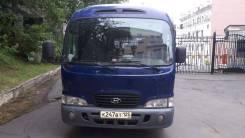 Hyundai County. Продажа автобуса , 22 места