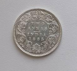 Британская Индия 2 анны 1885г Ag917 Редкий год, маленький тираж
