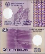 Дирам Таджикский.
