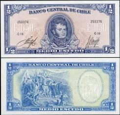 Чили 0.5 1/2 эскудо 1962-1975 гг. G10 503687. Купюра новая! UNC