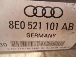 Карданный вал. Audi A4, 8E2, 8E5, 8EC, 8ED, 8H7, 8HE Audi S4, 8E2, 8E5, 8EC, 8ED, 8H7, 8HE Двигатели: ALT, ALZ, AMB, AMM, ASB, ASN, AUK, AVK, AWA, BBJ...