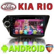 Kia Rio. Под заказ