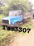 ГАЗ 3307. , 4 500кг., 4x2