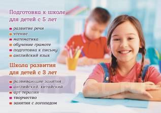 Подготовка к школе, развивающие занятия, английский язык б. Тихая