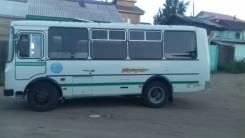 ПАЗ 32053. Продаю автобус Паз 32053, 41 место