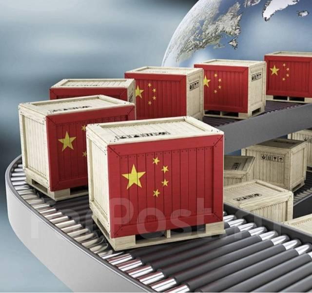 Карго Го27 - доставка товаров из Китая