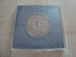 """Монета 1 рубль 1975 года """"30 лет Победы в войне"""" в экспортной коробке"""