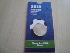 Монета 25 рублей Футбол, эмблема, 1 выпуск, в капсульном коррексе