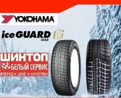 Yokohama Ice Guard IG60. Зимние, 2018 год, без износа, 4 шт