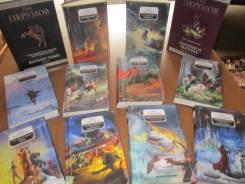 Продам книги Ника Перумова, 17 томов общая цена 5500 рублей