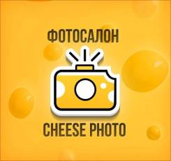 Дизайнер. Cheese Photo. Улица Муравьева-Амурского 15