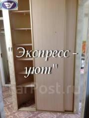 1-комнатная, улица Русская 75. Вторая речка, агентство, 32кв.м.