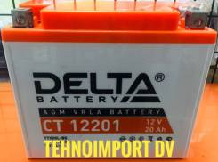 АКБ Delta CT12201 AGM для гидроциклов, квадроциклов, снегоходов. 20А.ч.