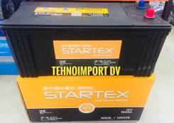 Startex. 150А.ч., производство Корея