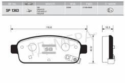 Колодки дисковые задние Chevrolet Cruze/Orlando 1.4-2.0 09> HSB HP2022