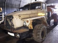 Урал 4320. АЦ-10 на базе , 6x6