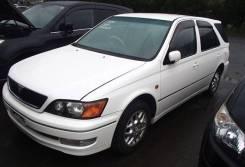 Toyota Vista. AZV50 AZV50G AZV55 AZV55G SV50 SV50G SV55 SV55G ZZV50 ZZV50G