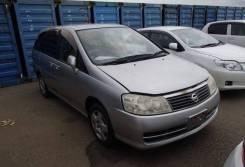 Nissan Liberty. RM12019937