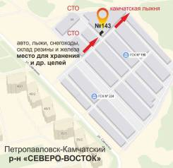 Гаражи кооперативные. улица Савченко 35/3, р-н Северо-Восток, 40кв.м., электричество, подвал.