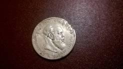 1 рубль 1891 год АГ , Александр 3 , почти даром.