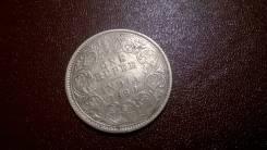 1 рупия 1890 год Британская Индия , Виктория , Серебро . Сохран.