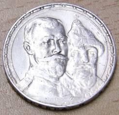 1 рубль 1913 г. ВС, 300 лет дому Романовых Короткий Аукцион с рубля. Под заказ
