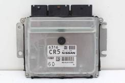 Привязка блока ECM Nissan 370z Z34