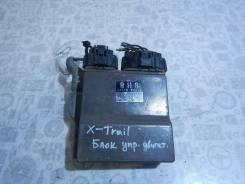 Привязка блока ECM Nissan X-Trail T30