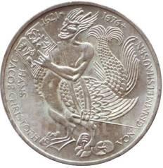 """Германия 5 марок """"Страшилка"""" Серебро! Большая Монета!. Под заказ"""