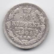 19.14 Аукцион с 1 рубля Русское серебро 10 копеек 1904 Николай 2