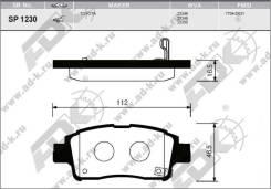 Колодки дисковые передние Toyota Yaris 1.0i/1.3i/1.5WTi/1.4D 99-01 HSB HP5018