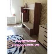 Комната, улица Ковальчука 3. Гайдамак, агентство, 20кв.м.