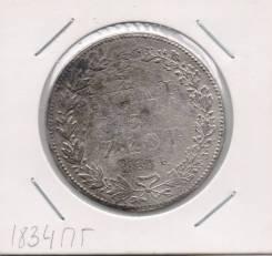 19.21 Аук с 1 руб Русское серебро для Польши 3/4 рубля 1834 Николай 1