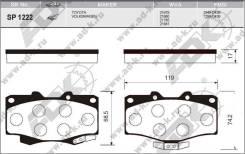 Колодки дисковые передние Toyota Land Cruiser 4.0-4.2TD 90>/4Runner 2.4-3.0TD 87-96 HSB HP5036