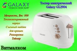 Тостер электрический Galaxy GL2904