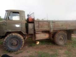 ГАЗ 66. Продается грузовик газ 66, 2 400куб. см., 5 000кг.
