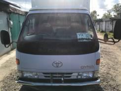 Toyota Dyna. Продается грузовик Toyota DYNA (БЕЗ Пробега с ПТС), 4 100куб. см., 3 000кг., 4x2