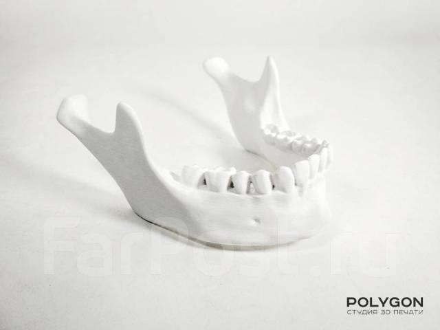 3D печать - печать на 3D принтере (изготовление пластиковых деталей)