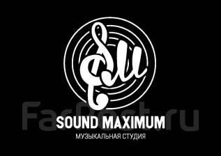 Обучение эстрадному вокалу, фортепиано в студии Sound Maximum