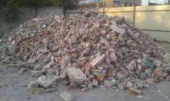 Приму/куплю строительный мусор, бетон, кирпич. Золотые башни.