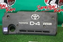 Крышка двигателя. Toyota Avensis, AZT250, AZT250L, AZT250W, AZT255, AZT255W Двигатель 1AZFSE