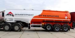 Bonum. Продается бензовоз полуприцеп-цистерна на 28м3 4 секции от ., 23 800кг. Под заказ