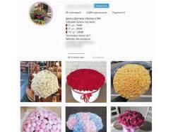 Сделай любимым приятно, подарите букет свежих цветов