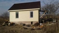 Большие Скидки на строительство домов, беседок, заборов. Акция длится до 25 декабря